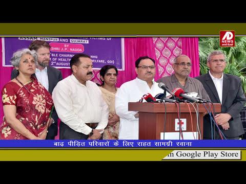 APNI DILLI NEWS BULETTIN 5 AUGUST 2017