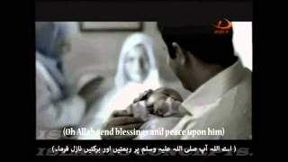 Arabic Nasheed-(URDU/English Subtitles)-Muhammed Nabina-Hamada Helal-NEW-06/08/12.