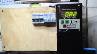 частотник 1.5 квт и двигатель 7.5 квт