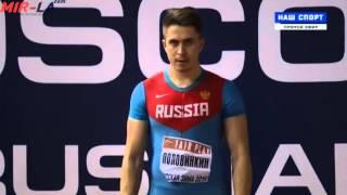 60м Мужчины Финал Русская зима 2016