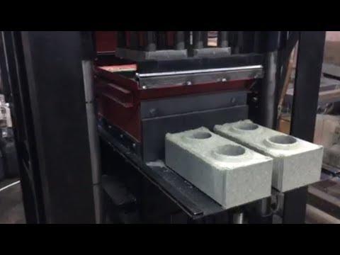 Производство Лего кирпича - двухместный пресс автомат