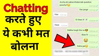 Live Chatting Analysis in Hindi Chat Tips