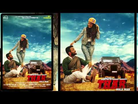 Thar Wala Yaar | Dilpreet Dhillon | Full Audio Song | Latest Punjabi Song 2015