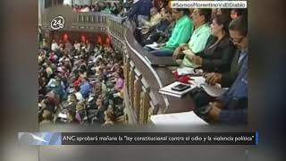 ANC aprobará mañana la