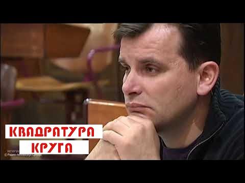 Kvadratura kruga: Dejan Stojadinović čovek sa četiri zanimanja