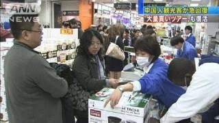 中国からの観光客は、東日本大震災と原発事故の影響で落ち込んでいまし...
