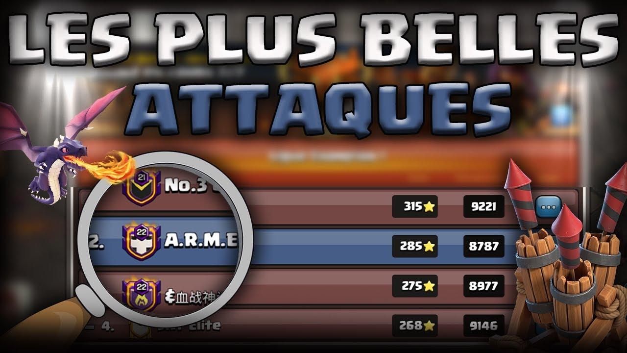 LES MEILLEURS ATTAQUES EN CHAMPION 1 ! Clash of Clans Fr !