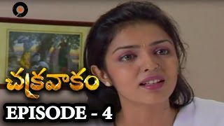 Episode  4 | Chakravakam Telugu Daily Serial