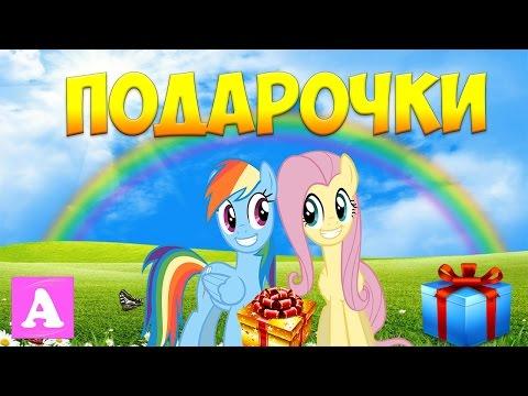 ПОНЯШИ, my little pony  СЕРИЯ ПОДАРОЧКИ  Флаттершай, Радуга, Принцесса Селестия и Спайк
