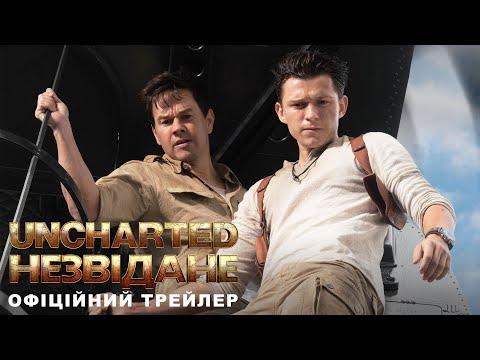 Море фансервісу в першому трейлері екранізації Uncharted
