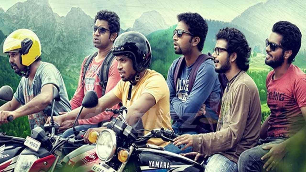 Download Third World Boys | Extended Trailer | Soubin Shahir | Sreenath Bhasi | Shine Tom Chacko