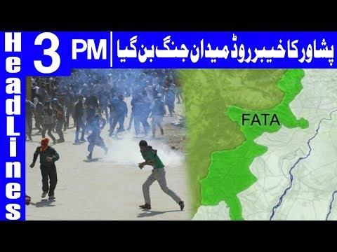 Fata Aur K-P-K Inzamaam Na Manzor Peshawar Main Ahtajaj - Headlines 3 PM - 27 May 2018 - Dunya News
