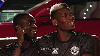 맨유 vs. 팬유 3 | 맨체스터 유나이티드 | 쉐보레 FC | Everything But Football 시즌 2