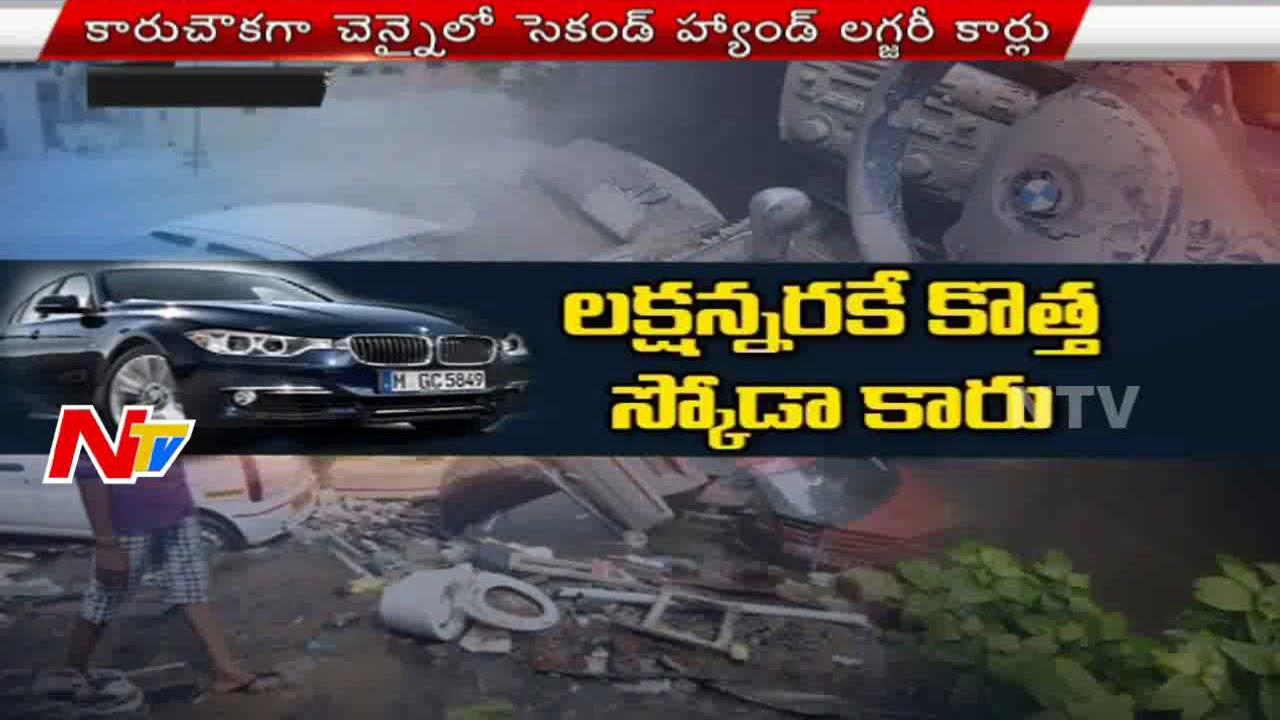 Second Hand Luxury Cars Selling Cheap In Chennai Ntv Youtube