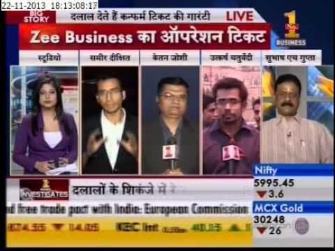 6 pm Bulletin - Zee Business