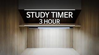 백색소음 | 프리미엄 독서실 1인실 백색소음기 | 공부용 타이머 Study Timer 3시간