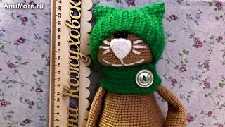 Амигуруми: схема Кота в шапке. Игрушки вязаные крючком. Free crochet patterns.