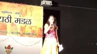 Marathi Mandal Ganeshostav 2015 Bloomington IL -Marathi Song by Sristi Chilla