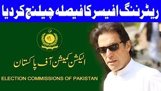 Video Breaking News: Imran Khan Appeals Against Rejection of Nomination Papers From NA-53 - Dunya News download MP3, 3GP, MP4, WEBM, AVI, FLV Juli 2018