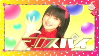 TBSオリジナルネットドラマ第3弾!第1弾「恋する星座」に続き、ハロプロ...