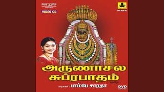 Thiruneetru Pathigam