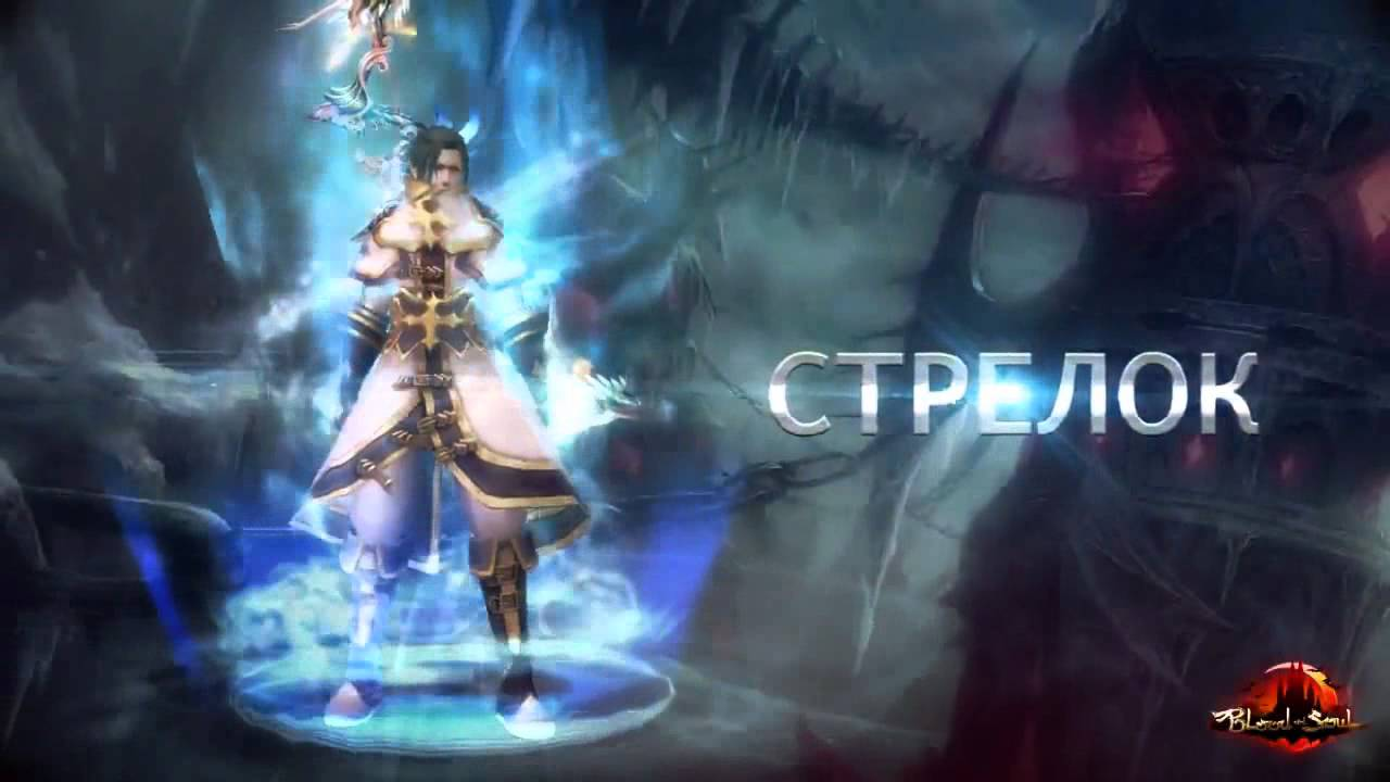 Видео BS.ru - классы