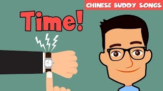 Learn Time in Chinese -- 4 Fun Songs