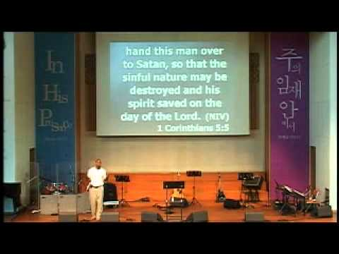 2011-09-25 - The Reward of the Merciful - Rev. Gregory Brown