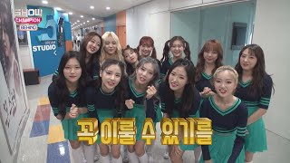 [Showchampion behind EP.108] 10 years later, to me...LOONA
