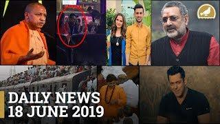 Siasat ki khabrein 18th June 2019