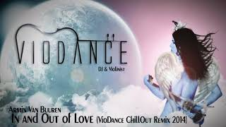 Armin van Buuren In and Out of Love Chillout
