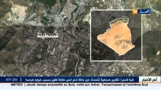 عاجل : هزة أرضية بقوة 3.4 درجات على سلم ريشتر بولاية قسنطينة