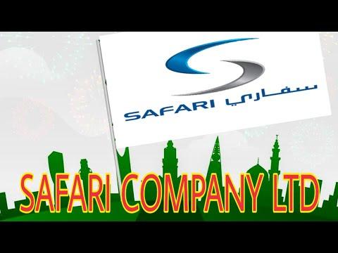 Safari Compound Ltd, (Saudi Arabia)