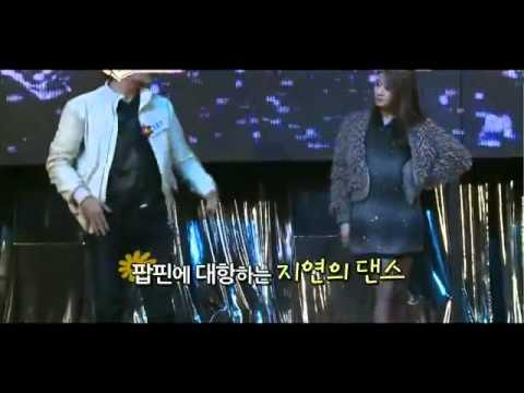 Jiyeon (T-ARA) nhảy popping!