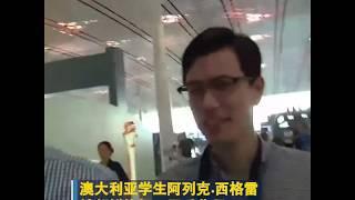 澳大利亚学生被朝鲜拘押一周后获释