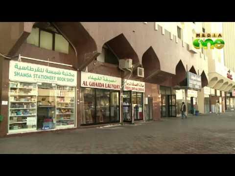 Sheikh Khalifa issues Abu Dhabi's cultural heritage law