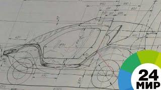Амбициозный проект: как построить летающий автомобиль за месяц - МИР 24