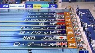 世界競泳 in JAPAN 2007