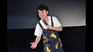 ムロツヨシ:地元・横浜で凱旋舞台あいさつ 「ヨシヒコ」共演の木南晴夏...