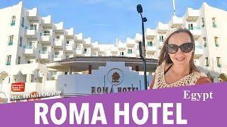 Худшего отеля в Египте не видела Обзор отеля Roma Hotel 4 Хургада