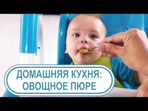 Супы для 8 месячного ребенка