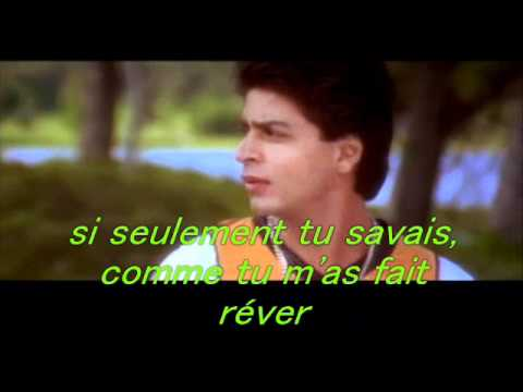 Kuch kuch hota hai lyrics french kajol and shahrukh khan