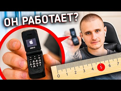 Самый МАЛЕНЬКИЙ телефон в Мире с AliExpress!