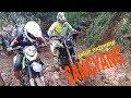 Trail motocross adventure SITU SANGHYANG - Tasikmalaya
