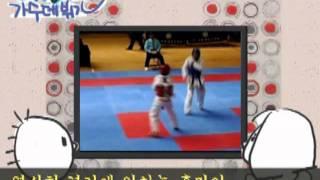 Taekwon Boy Yeo Hoonmin (태권소년 여훈민) [FULL CUT]