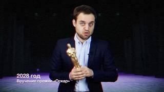 Трейлер популярного ютуб-канала «Денис Чужой»