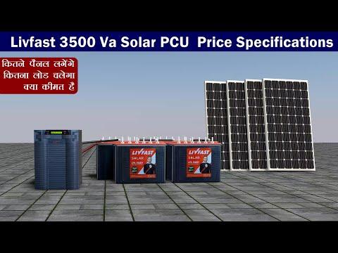 Livfast Solar PCU