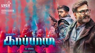 BREAKING: When is Surya's Kaapaan Teaser Release Date?