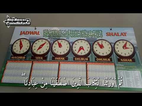 beautiful-qur'an-recitation---surah-fatir-29-35