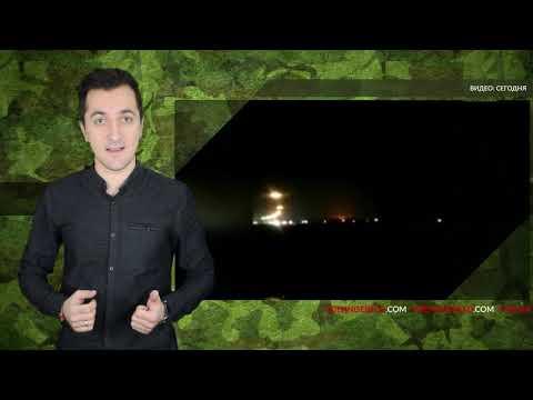 Иран признал, что украинский Boeing был сбит двумя ракетами